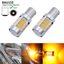 BAU15S PY21W LED 1156 BA15S P21W LED T20 7440 W21W WY21W LED Bulbs Amber Yellow For Auto Car Turn Signal Reverse Brake Lights bosmaa t20 7440 w21w wy21w 9smd 3030 led car yellow white turn signal drl bulb red brake lights auto reverse lamps 12v