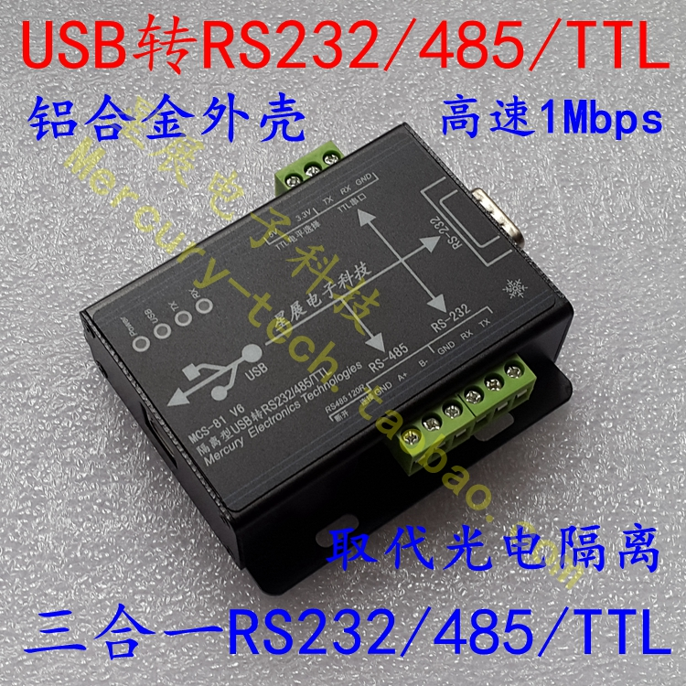 Isolated USB to RS232 RS485 TTL Industrial High Speed Magnetic Isolation Serial Port Photoelectric Isolation 12x serial port connector rs232 dr9 9 pin adapter male
