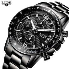 New LIGE Watches Men Luxury Brand Sport