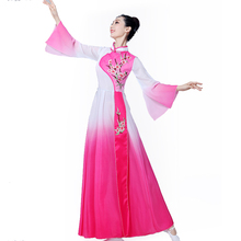 Chinese style Hanfu  Yangko dance costumes female elegant modern dance umbrella dance fan dance costume цена и фото