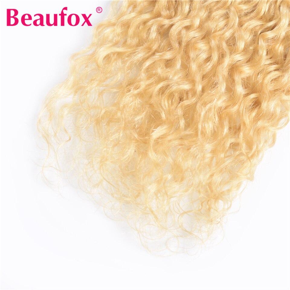 Beaufox 613 Blonde Peruvian Hair Bundles Water Wave 4 Bundles 100% Human Hair Weaving 613 Blonde Bundles Remy Hair Extensions (7)