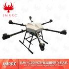 JMRRC-V1200HZ RTF Dr...