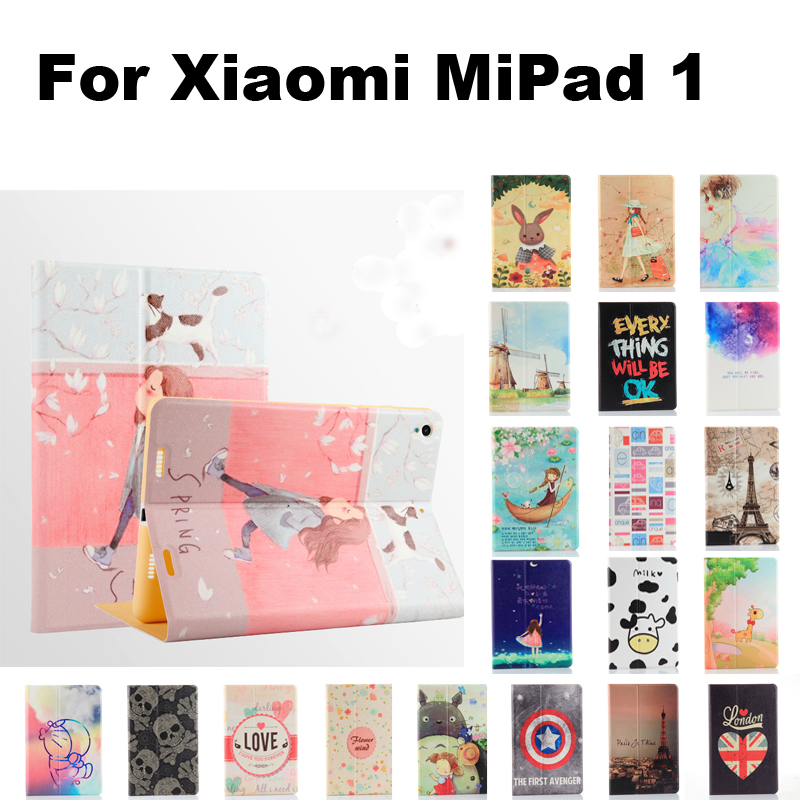 PU Leather fashion Painted Case Cover for Xiaomi Pad 1 MiPad 1 Ultra-thin bracket Wake up/Sleep Tablet skin Tempered Glass+Gifts tablet protective case shell skin for xiaomi mi pad 1 mipad 1 pu leather stand tablet cover fundas mi a0101 case screen film pen