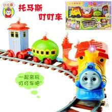 Thomas Jardin Bébé de voiture train électrique piste enfants jouets éducatifs rail de voiture modèle jouets sous simple orbite de voiture enfants cadeaux