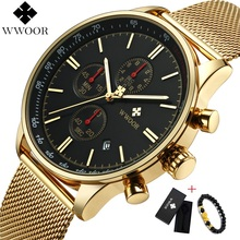 WWOOR Chronograph Watch Men Waterproof Mens Wristwatch Stainless Steel Quartz Male Clock Gift Bracelet Relogio Masculino