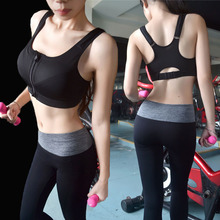 Ladies high quality sports bra with front zipper, summer gym workouts sportswear sexy fitness yoga wear for women