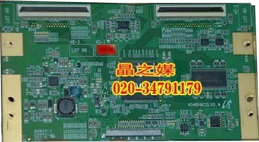 4046hac2lv0. 4 para placa lógica original del lcd