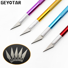 Precision Hobby Knife Metal Handle with 6pcs blades for Arts Crafts PCB Phone Repair Wood Carving Tools Multi DIY hand tools(China)