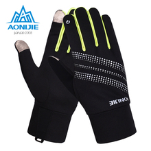 AONIJIE Outdoor Sports Gloves Men Women Warm Windproof Running Cycling Hiking Climbing Ski Full Finger Screen Gloves 2 Sizes