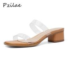 Pzilae/женские дизайнерские шлепанцы, новинка года, сандалии, домашняя обувь, женская модная брендовая обувь, ПВХ, летние женские шлепанцы, сандалии, прозрачные шлепанцы