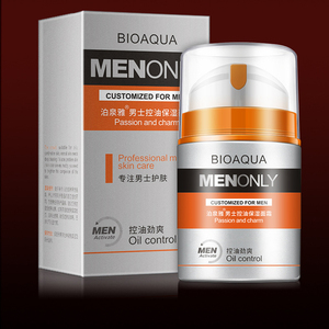 BIOAQUA Skin Care Men Deep Moisturizing Oil-control Face Cream Hydrating Anti-Aging Anti Wrinkle Whitening Day Cream 50g