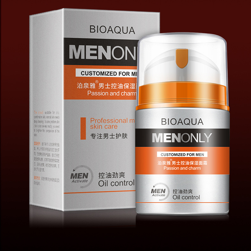 BIOAQUA Skin Care Men Deep Moisturizing Oil-control Face Cream Hydrating Anti-Aging Anti Wrinkle Whitening Day Cream 50g image