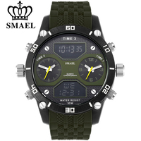 SMAEL Men Sports Watches Waterproof Military Quartz Digital Watch Alarm Stopwatch Dual Time Zones Brand New