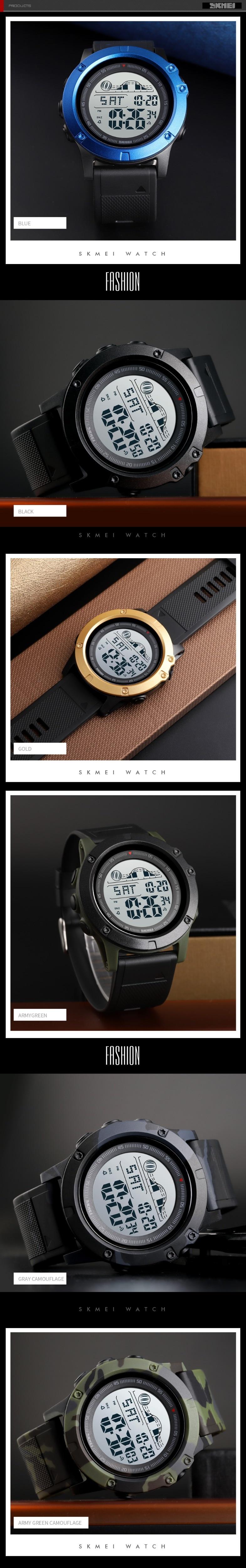 Men Electronic Watch