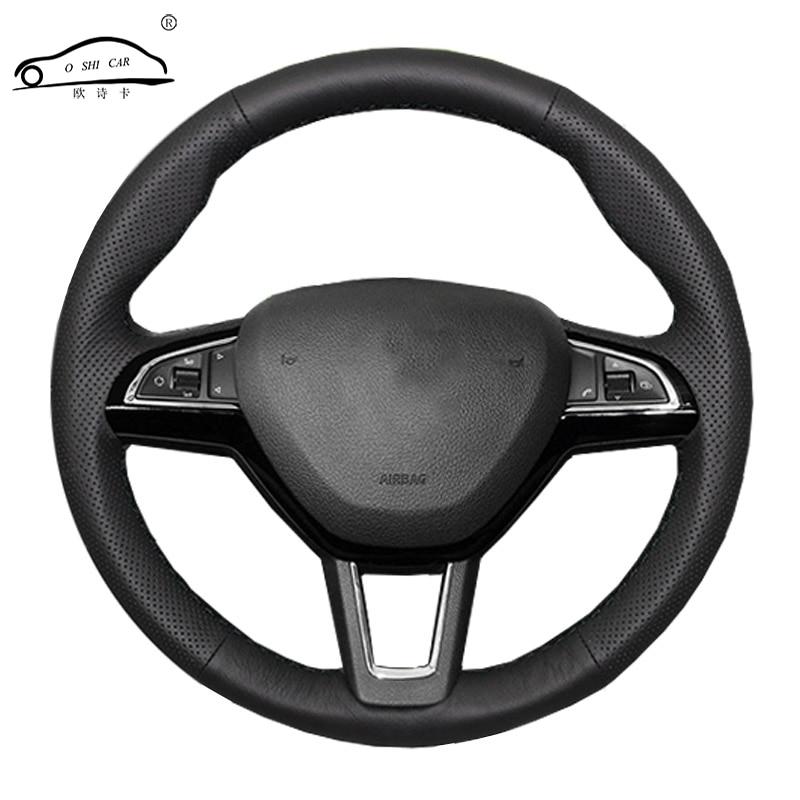 Steering Wheel Cover For Skoda Octavia 2017 Fabia 2016 2017 Rapid Spaceback 2016 Superb (3-Spoke)/ Skoda Octavia 2015 Rapid Yeti