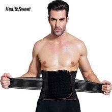 Healthsweet Adjustable Men's Slimming Wrap Bandit Belt Sculpting Shoulder Brace Slim Therapy Spine Orthopedic