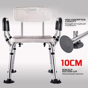 Image 3 - Стул для сиденья унитаза, складной портативный стул для ванной и душа для пожилых людей, стул для душа, кресло для ванной 150 кг