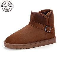 New Suede Women Winter Snow Short Ankle Boots Inner Fur Warm Flat Casual Shoes Brown Black