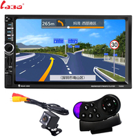 LaBo 7'' 2 Din Car Radio Multimedia Player GPS Navigation Camera Bluetooth MP4 MP5 Stereo Audio Auto steering wheel Free Map
