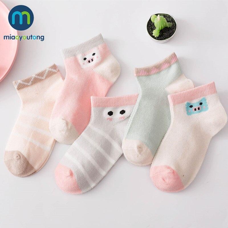 5Pairs/lot 10PSC Soft Mesh Cotton Pig Boy Girls Newborn Socks Kids Socks Baby Skarpetki Meia Infantil Miaoyoutong