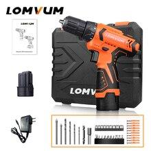 Lomvum perceuse électrique sans fil à 2 vitesses, visseuse électrique 21 + 1 couple, outils électriques 12/16/24V, perceuse électrique Lithium Ion, 45 accessoires