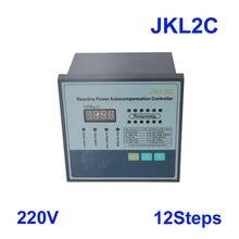 Popular Power Factor Controler-Buy Cheap Power Factor