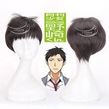 Good quality Gekkan Shoujo hair jewelry 140g 30cm synthetic hair accessories for Nozaki-kun cosplay wigs