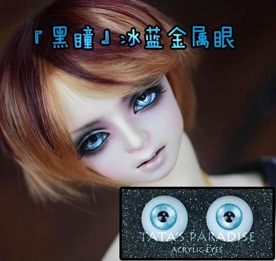 [06] 1/3 1/4 1/6 BJD Eyes 14mm/16mm /18mm Metal Acrylic Eyeballs for SD/MSD/YSD Ball-jointed Doll