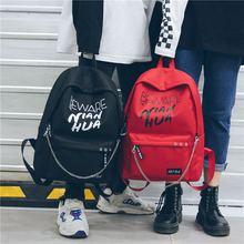 حقيبة ظهر عصرية للنساء على الطراز الكوري للطالبات الجامعيات حقيبة ظهر بسعة كبيرة مزينة بحروف مطبوعة للبنات