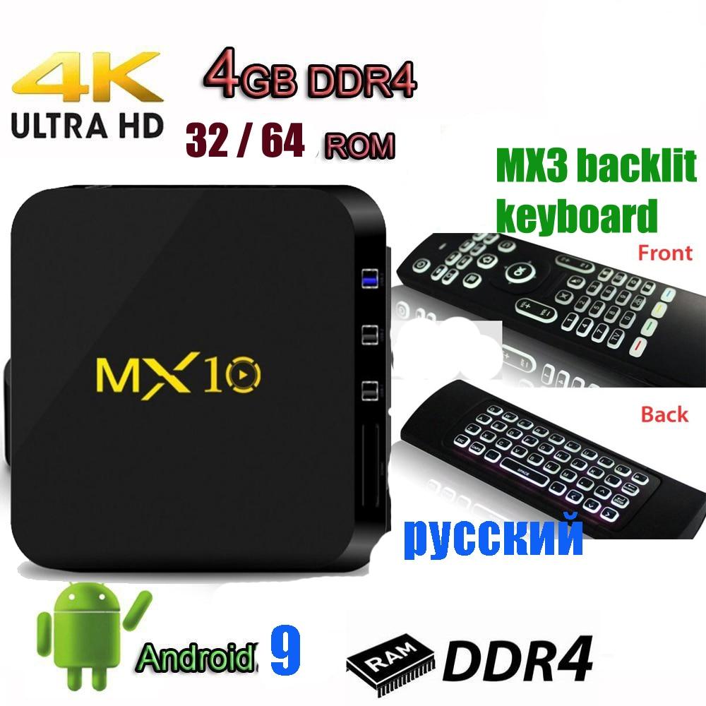 mx10 tv box android 9 emmc DDR4 4GB 32GB KoD 18 0 RK3328 mx 10 Quad