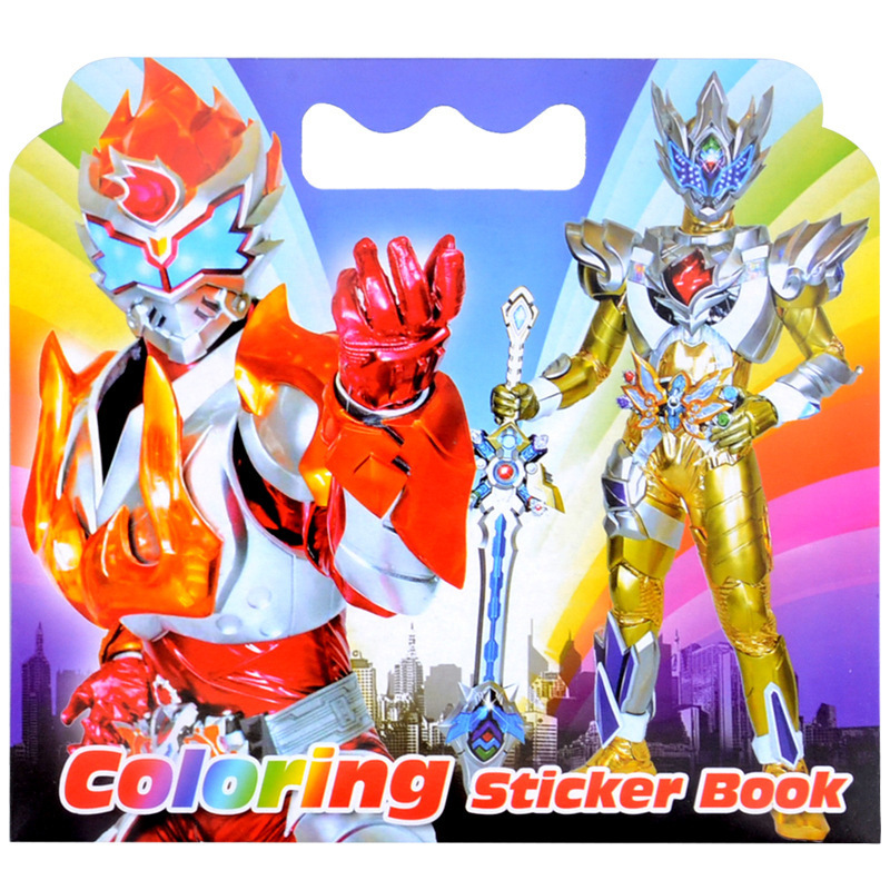 New 16 Pages Armour Warrior Coloring Sticker Book For Children Adult Relieve Stress Kill Time Graffiti Painting Drawing Art Book