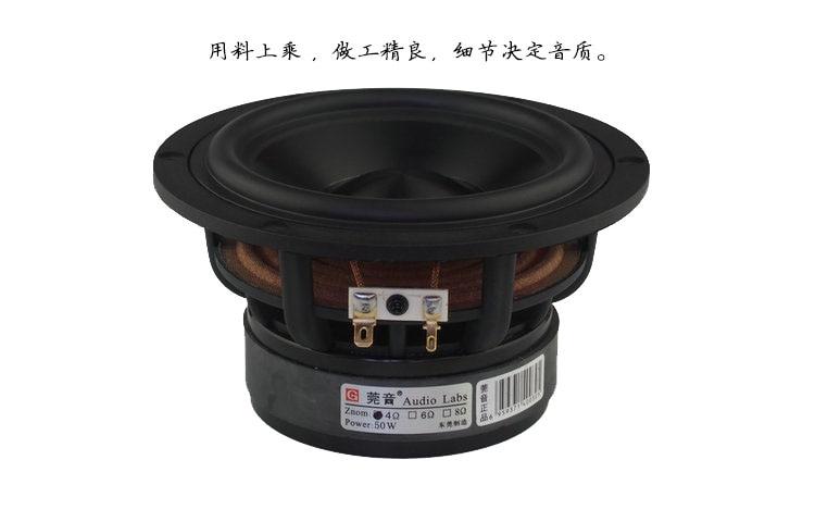 1PCS Audio Labs 5.25inch Hifi Midrange Speaker Driver Unit Ceramics Mixed Cone Casting Aluminum Basket 4/8ohm Option 60W D152mm