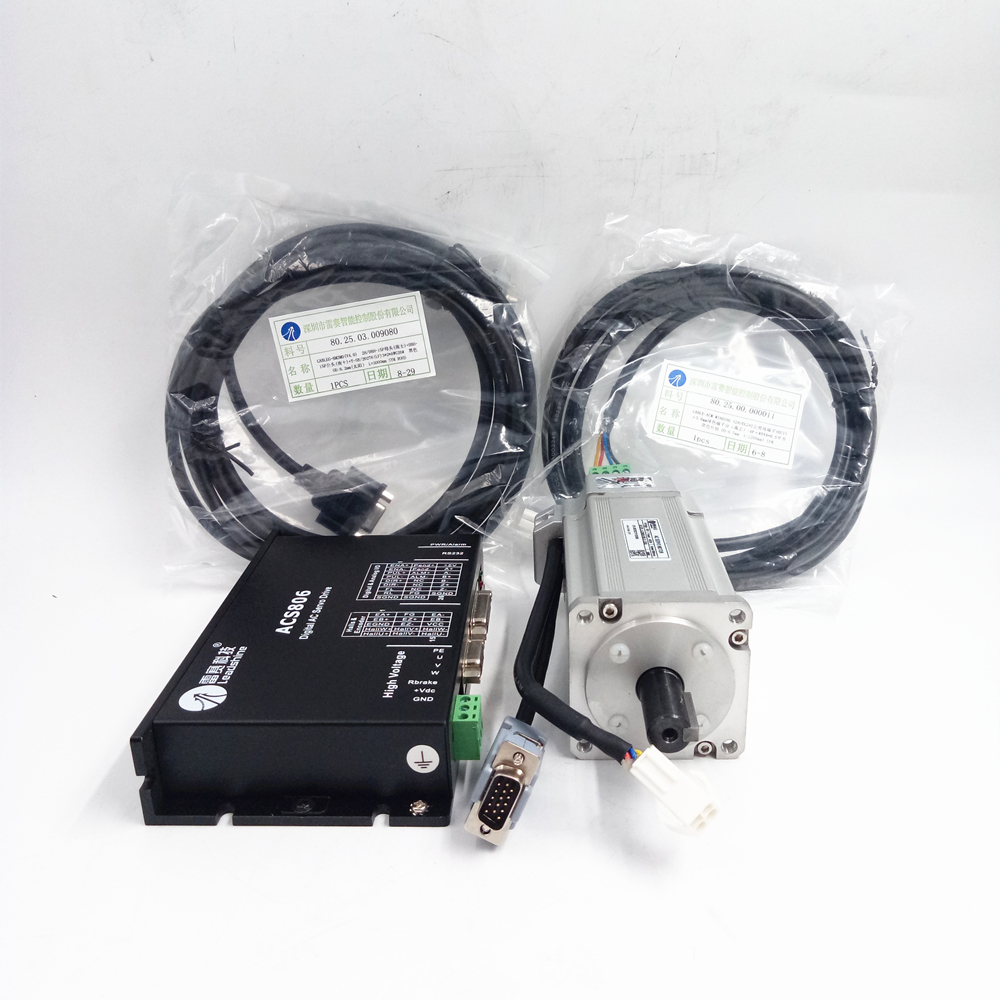 Leadshine 400W brushless AC servo set (drive ACS806 + motor ACM604V60-01-2500) New 400w new leasshine acm604v60 01 2500 ac servo motors running 3000rpm speed have 1 27nm with 2500 encoder fit servo drive acs806