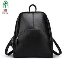 Женская мода рюкзак женщины рюкзак кожаный мешок школы