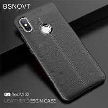 BSNOVT Xiaomi Redmi S2 Case Cover Soft Silicone TPU Leather Shockproof Phone For Fundas 5.99}