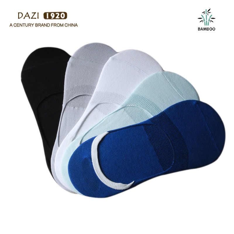 31357930fe3b1 5 пар нет шоу Мужские носки-следки Комплект Высокое качество DAZI бренд  бамбука Calcetines Invisibles