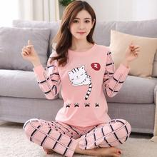 Yfashion 2PCS/Set Cat Love Cartoon Pajamas Set Women Cute Cotton Long Sleeve Spring Autumn Home Wear Pyjamas Sets Suit