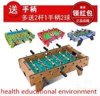 Настольный Футбол детские игрушки 6 полюсов игры