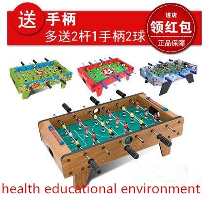 Table football children's toys  6 poles   game children table football game ball machine toys