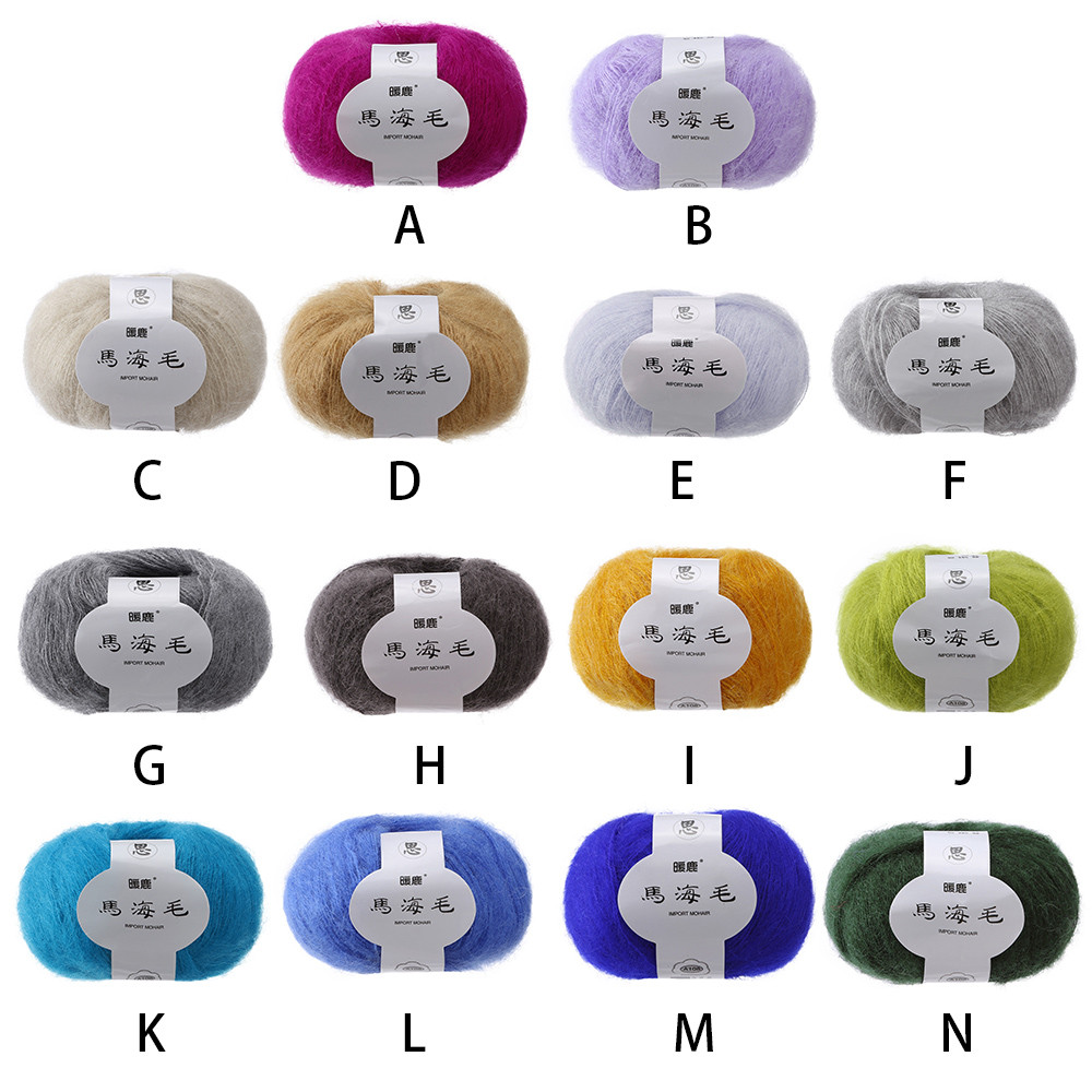 Soft Mohair Cashmere Knitting Wool Yarn DIY Shawl Scarf Crochet Thread Supplies title=