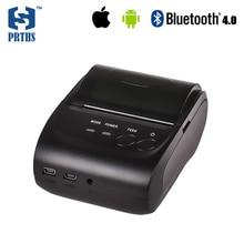 58mm impresora Bluetooth IOS y Android impresora de bolsillo con batería para la oficina móvil POS térmica impresión de facturas impresora termica