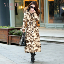 Winter Camouflage Female Large Fur Collar Slim Thickening Ultra Long Down Coat
