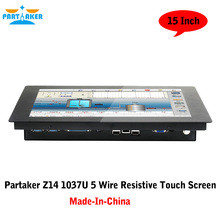 Partaker Z14 Intel Celeron 1037u 5 Wire Resistive Touch Screen Desktop Computer(China (Mainland))
