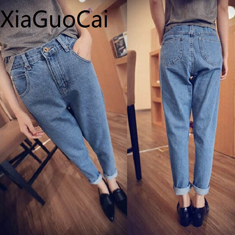 Spring and Autumn Women Harem Pants Female Ankle Length Pants High Waist Loose   Jeans   for Ladies Zipper Fly Harem Pants