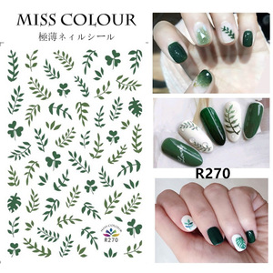 Image 2 - DIY Plants Flower Gold Line Pattern 3D Nail Sticker Self adhesive Decals Avocado leaves Cartoon Designs Manicure Nail Art Tips