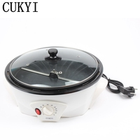 Electric Coffee Beans Home Coffee Roaster Machine Roasting 220V Non Stick Coating Baking Tools Household Grain