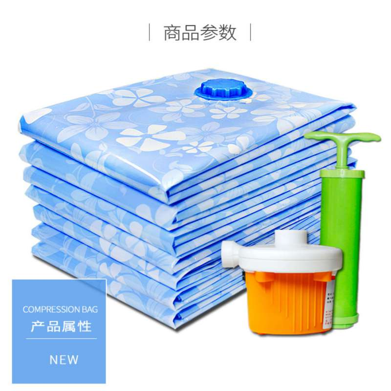 New Useful Home Vacuum Bag Clothing Storage Bag Transparent Border Foldable Extra Large Compressed Organizer Clothing Bags