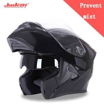 High quality JIEKAI jk902  Motorcycle helmet men and women in four seasons general anti-fog flip up helmet