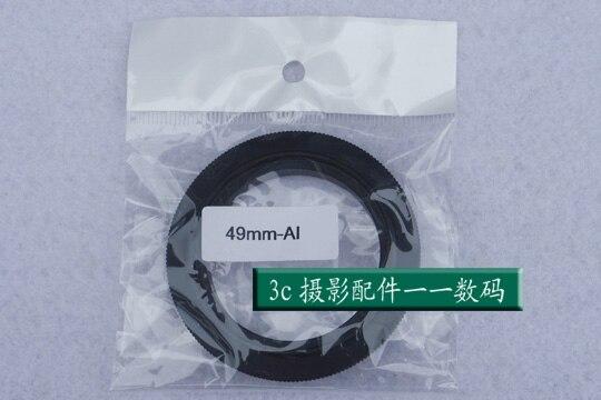 10 Stücke Neue Umge Ring Makrorück Objektiv-adapter-ring AI-49-52-55-58-62-67-72-77MM Für Nikon D500 D5 D810 D4S D800 D4 D610