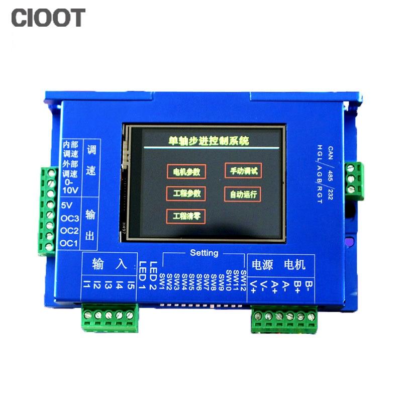 CNC Integrated Stepper Motor Controller modbus-rtu-232/485 Controller 42/57 Stepper Motor Driver